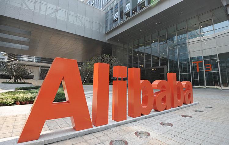 Alibaba, Babytree, e-commerce,parenting