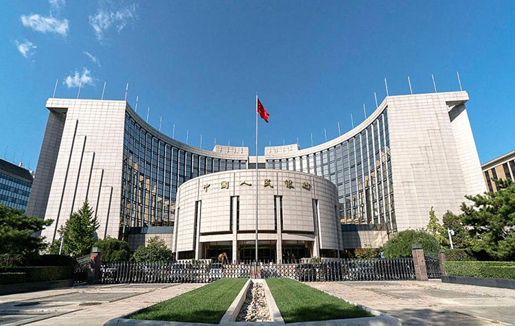 China's central bank, PBoC, Medium-term Lending Facility, MLF
