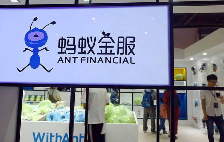 Alibaba, Xueqiu, Ant Financial