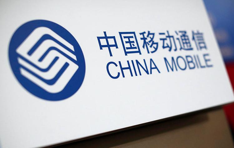 China Mobile, 5G