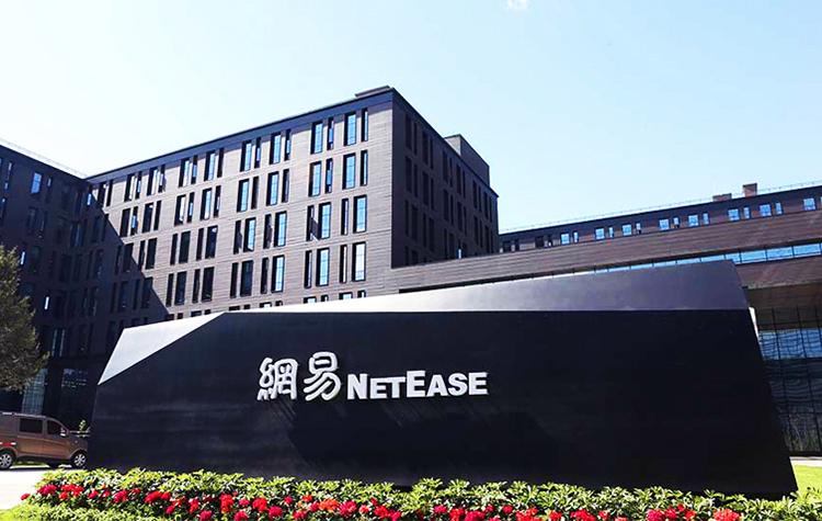 NetEase, Nasdaq, Guangzhou