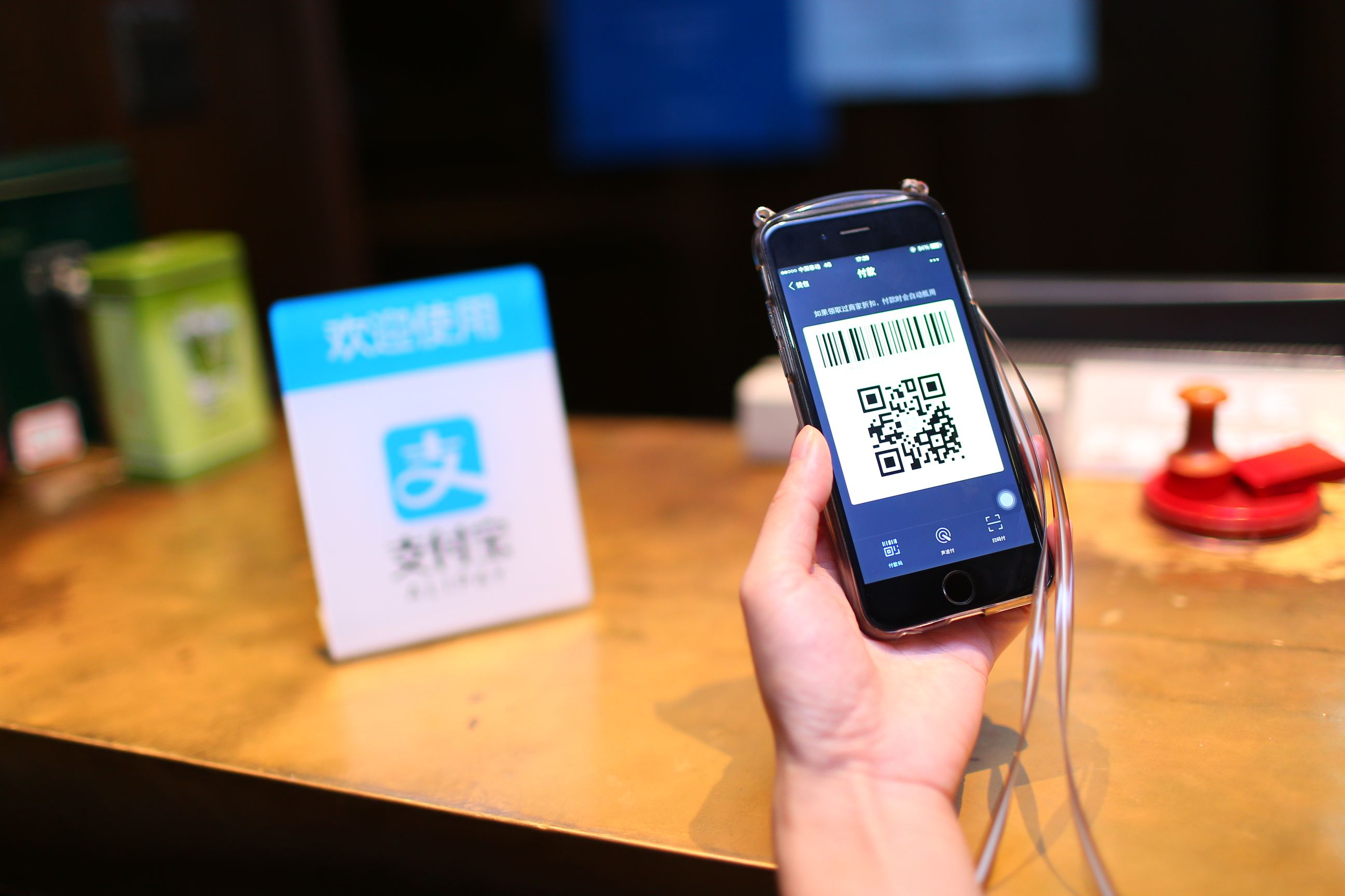 Alibaba, Tencent, Alipay, Wechat Pay