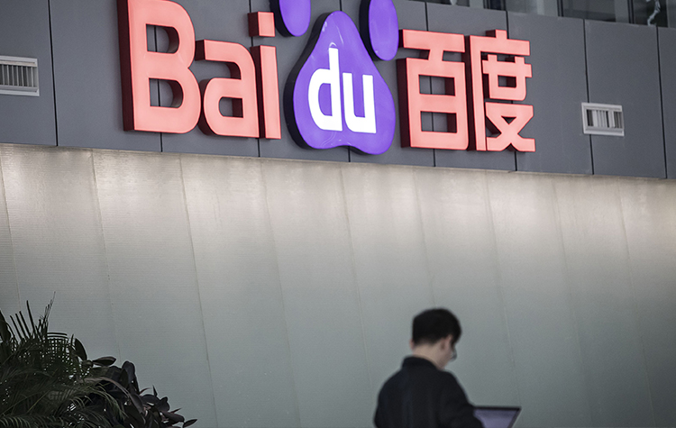Baidu, Fund, China