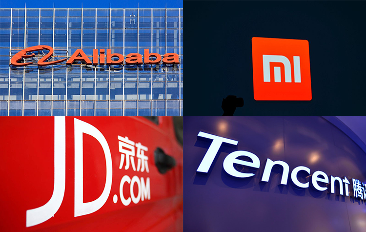 Tencent, Alibaba, JD.com and Xiaomi compete for Hong Kong's virtual banking licenses - ChinaKnowledge