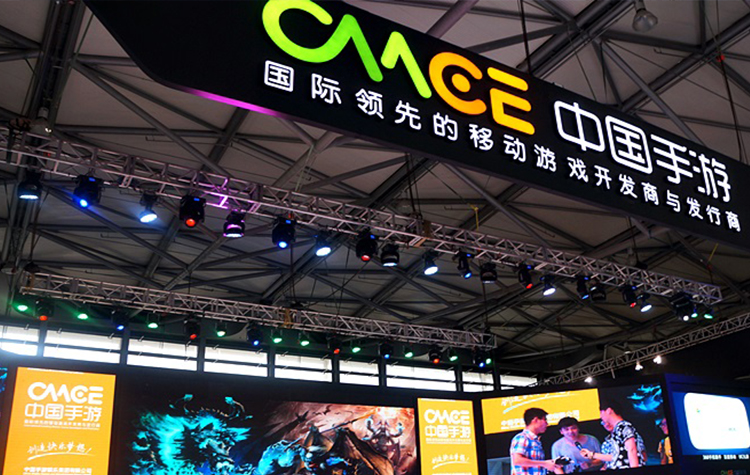 China Mobile Games and Entertainment agrees to merge with ...