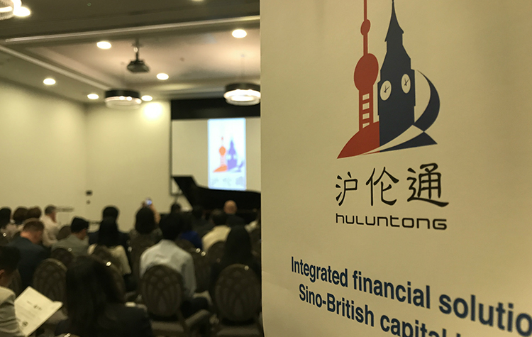 China Financial News, China News, Shanghai-London