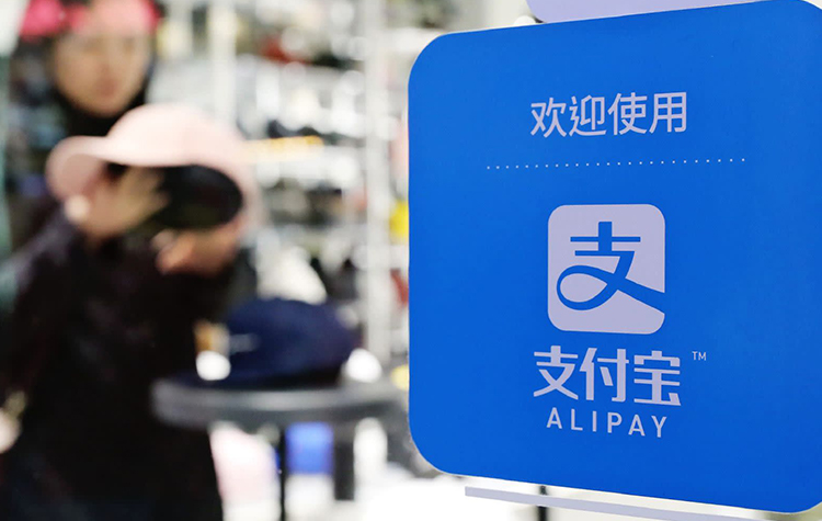 China's Financial News, China News,  Alipay, Russian