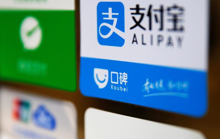 China's Financial News, China News,  Alipay,