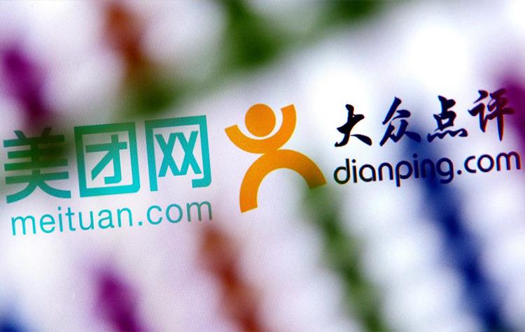 China's Financial News, China News, E-commerce ,  IPO
