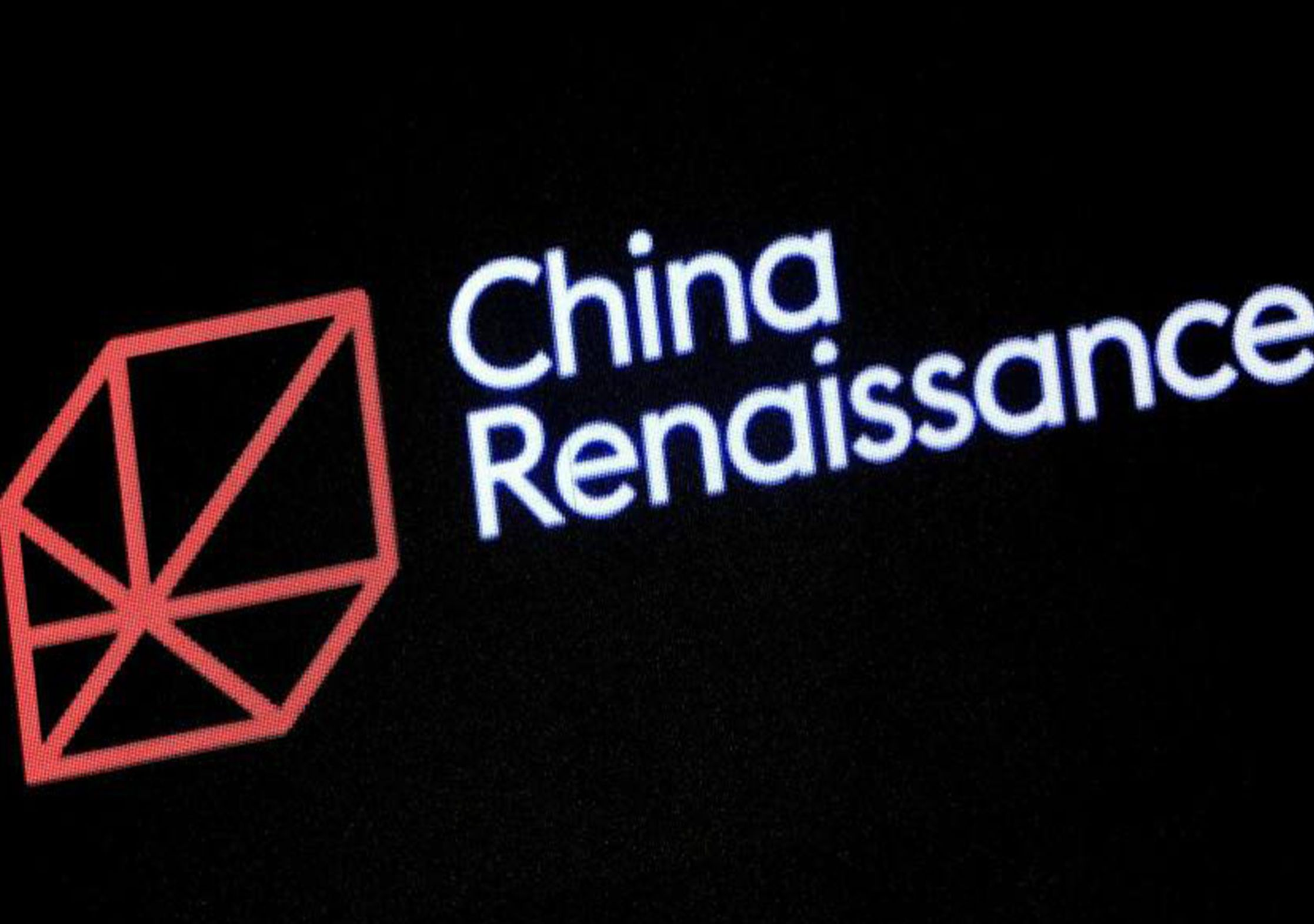 China Financial News, China News, China Renaisance