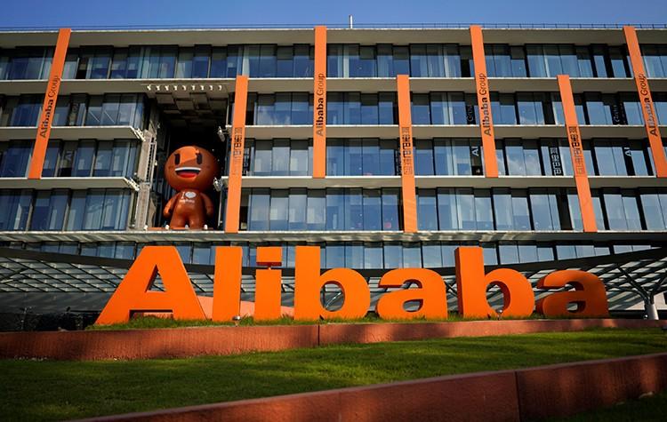 China Financial News, China News, Alibaba, Tencent