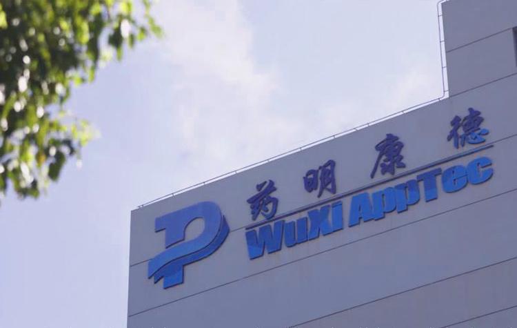 China's Financial News, China News,  Wuxi App Tec, Hong Kong IPO