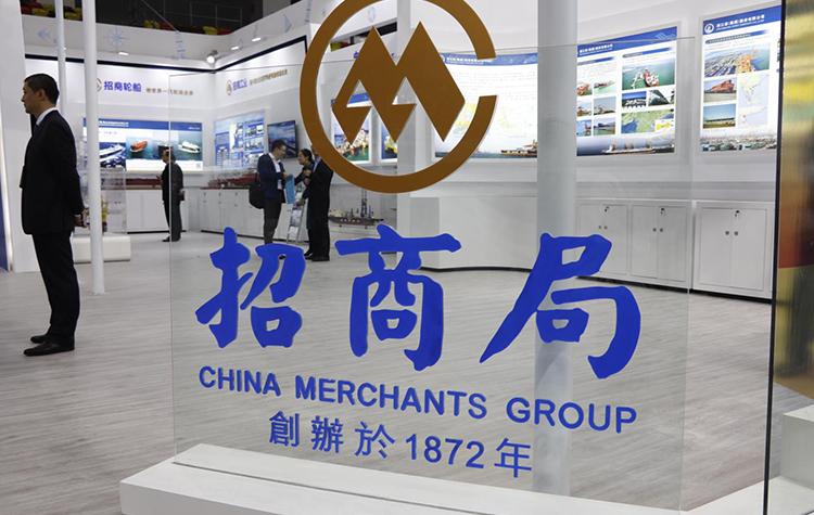 China Financial News, China News, Loscam