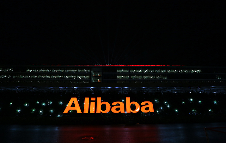 China's Financial News, China News, Alibaba, Kingland