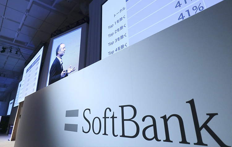 China's Financial News, China News, SoftBank