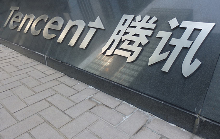 China's Financial News, China News ,Tencent, UnionPay