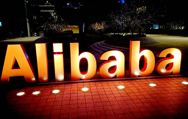 China's Financial News, China News, Alibaba