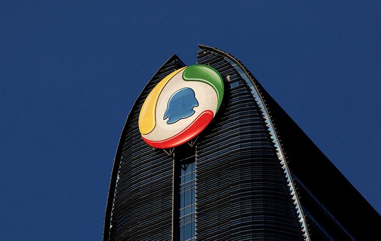 China's Financial News, China News, Tencent
