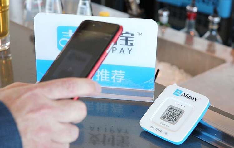 China's Financial News, China News, Alipay