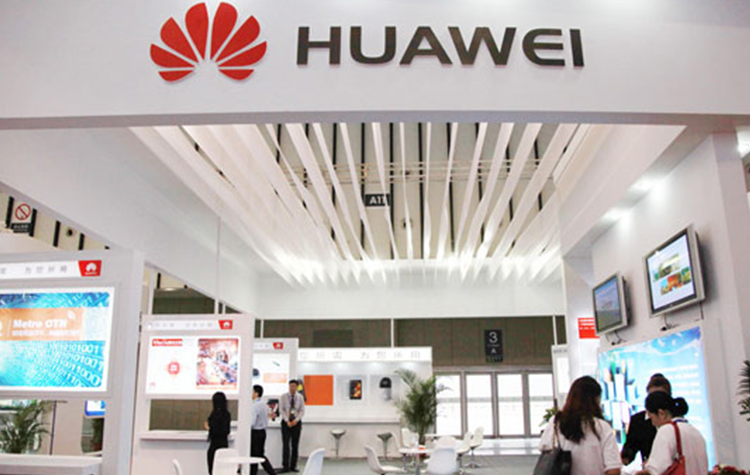 China's Financial News, China News, Huawei, Microchip