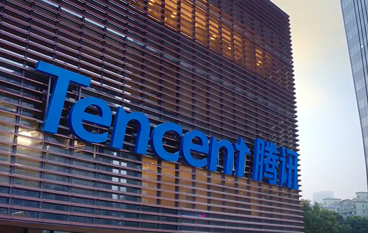 China's Financial News, China News, Tencent