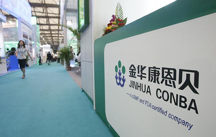 China's Financial News, China News, Conba