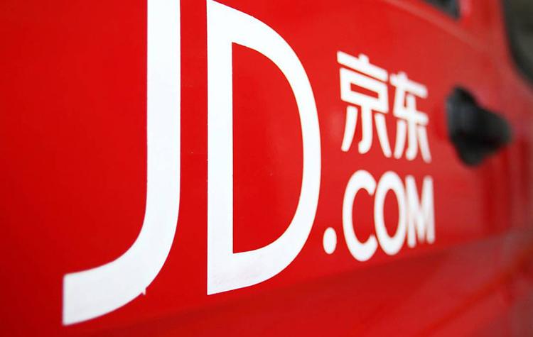China's Financial News, China News, JD