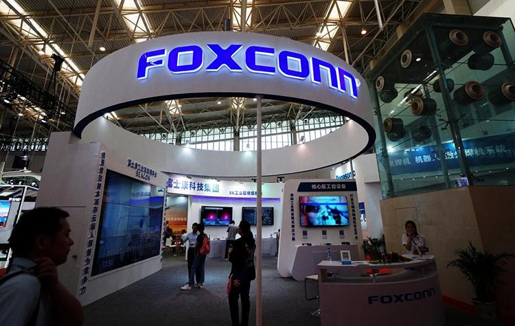 China's Financial News, China News ,Foxconn
