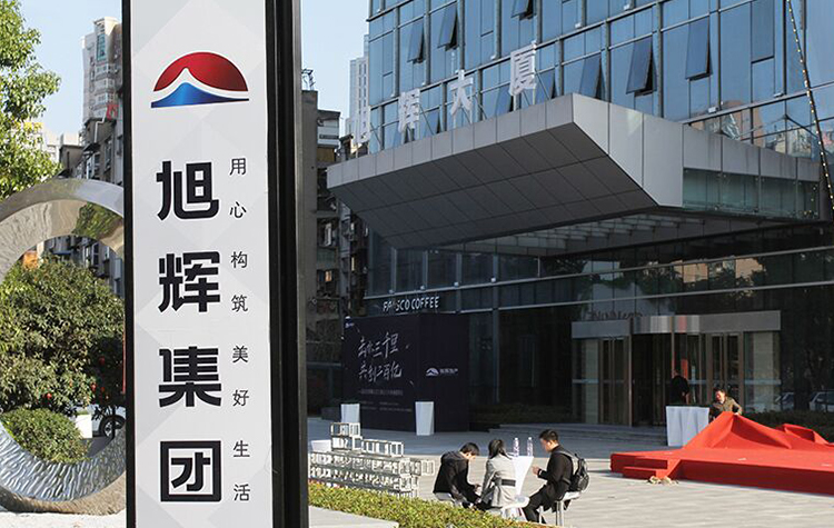 China's Financial News, China News ,Cifi group