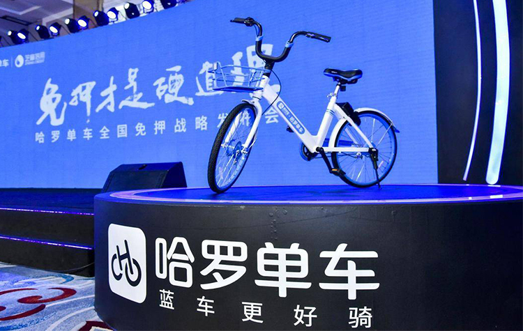 China's Financial News, China News, HelloBike