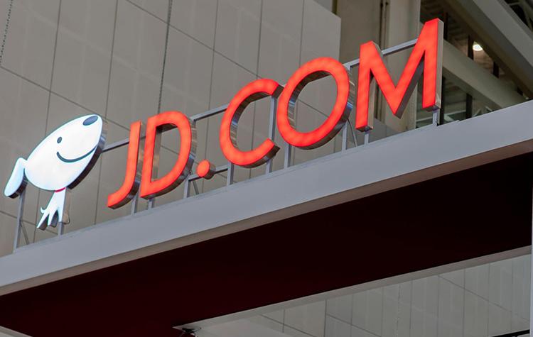 China's Financial News, China News, JD.com, NCS