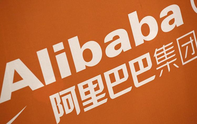 China's Financial News, China News ,Alibaba