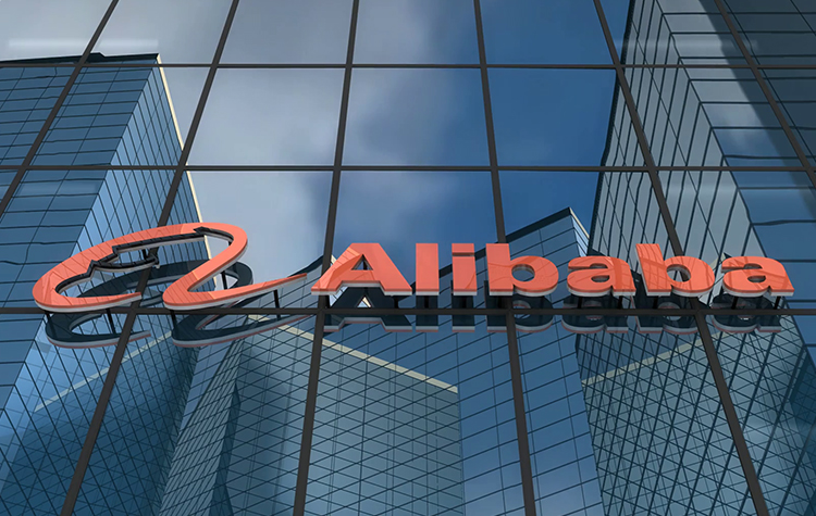 China Financial News, China News, SenseTime, Alibaba