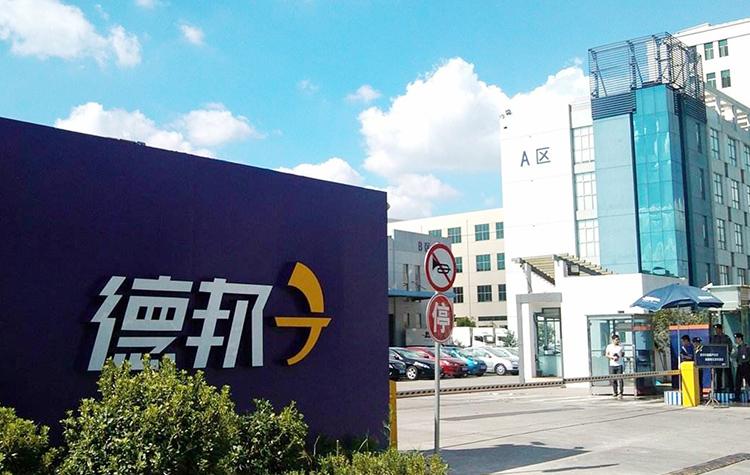 China Financial News, China News, Deppon