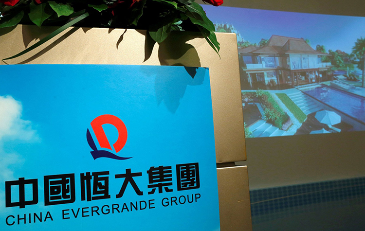 China's Financial News, China News,  China Evergrande