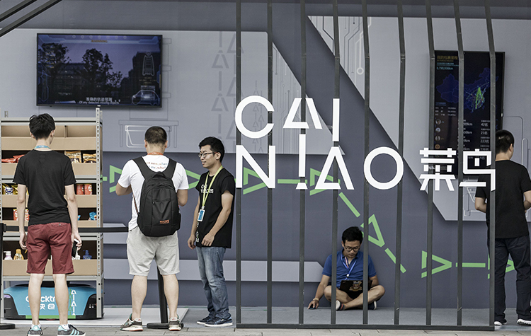 China's Financial News, China News, Cainiao