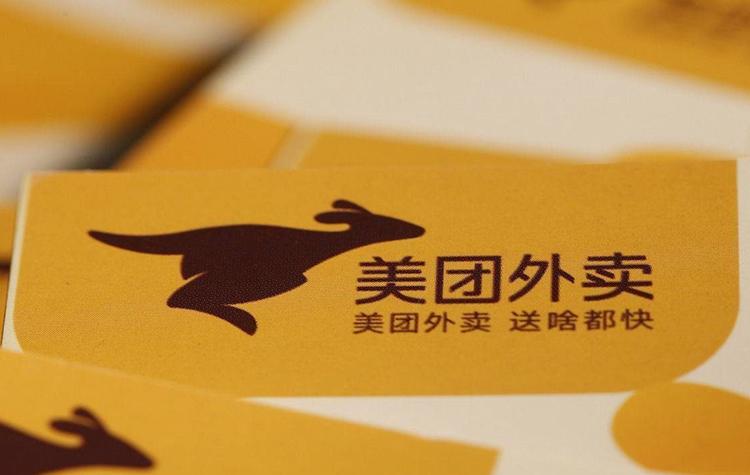 China's Financial News, China News, Meituan