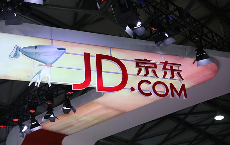 China's Financial News, China News ,JD