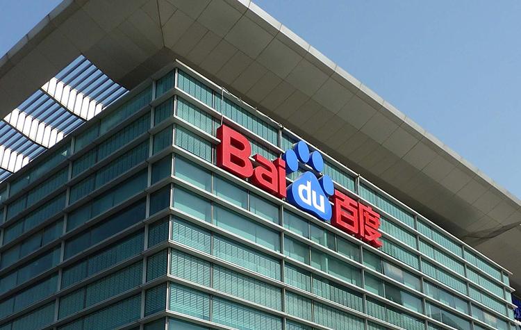 China's Financial News, China News ,Baidu