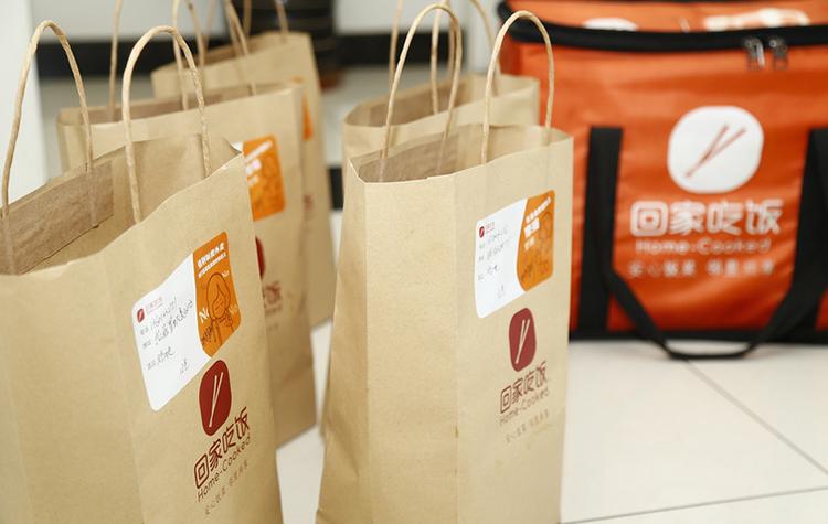 China's home-cook food distribution platform raises RMB 100 mln in