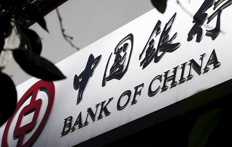 China's Financial News, China News, Bank of China