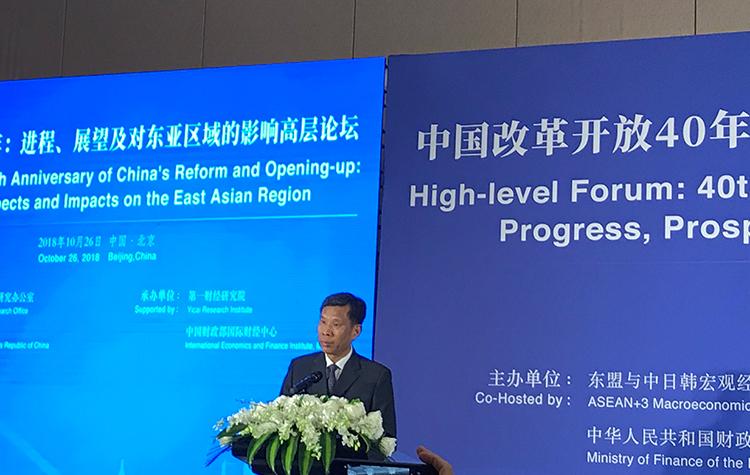 China's Financial News, China News,  China,  ASEAN
