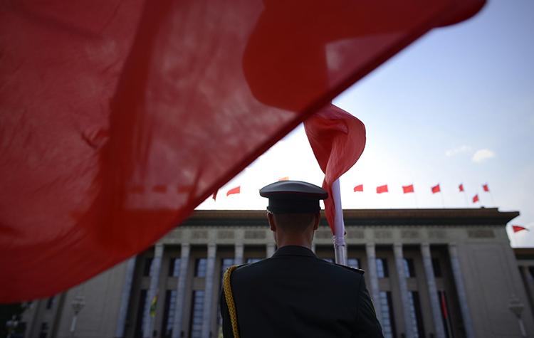 China's Financial News, China News, Bridgewater Research Report