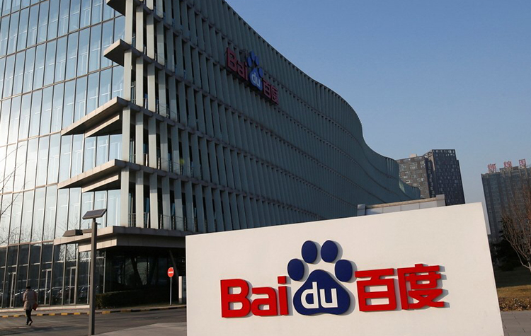 China's Financial News, China News, Baidu