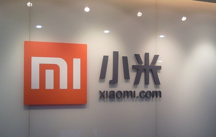 China's Financial News, China News, Xiaomi