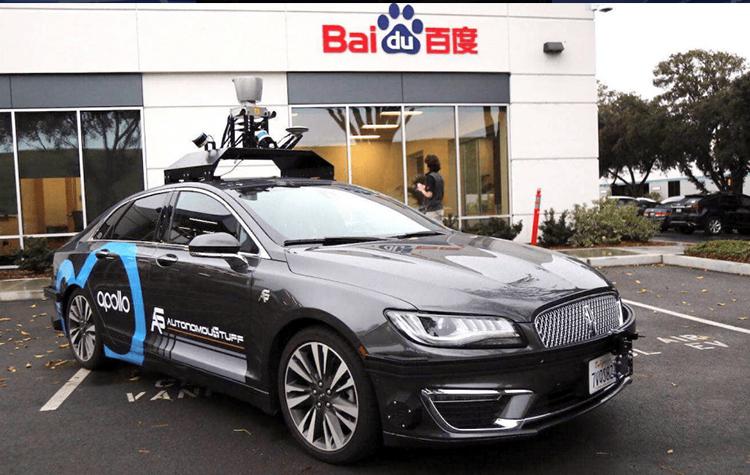 China's News, China's Financial News, Baidu