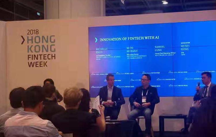 China's News, China's Financial News, Hong Kong Fintech Week