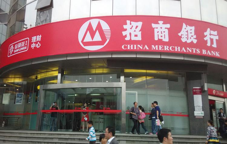 China's News, China's Financial News, CMB