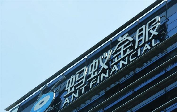 China's News, China's Financial News,  Ant Financial