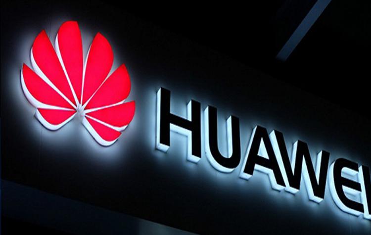 China Financial News, China News, huawei